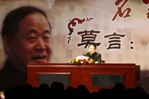 Lo scrittore cinese Mo Yan
