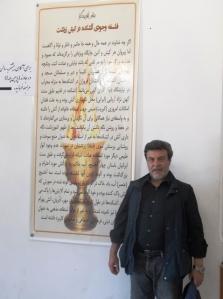 Cronofotografia del viaggio in Iran: 5- Nel tempio zoroastriano a Yazd