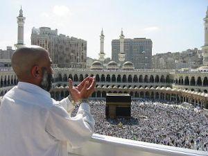 Il Masjid al-Ḥarām della Mecca con al centro la Kaʿba.