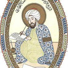 Ibn Sīnā (Avicenna).