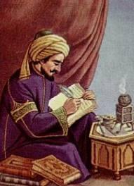 Ibn Ṭufayl (Abubacer)