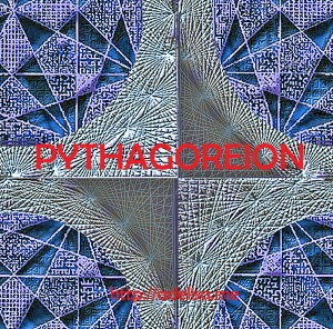 Logo Pythagoreion_modificato-2
