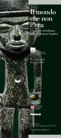 arteprecolombiana_215