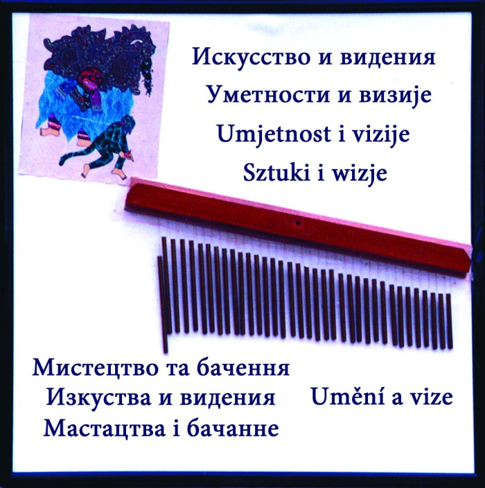 Logo lingue slave