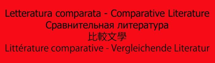 Logo Comparative literature