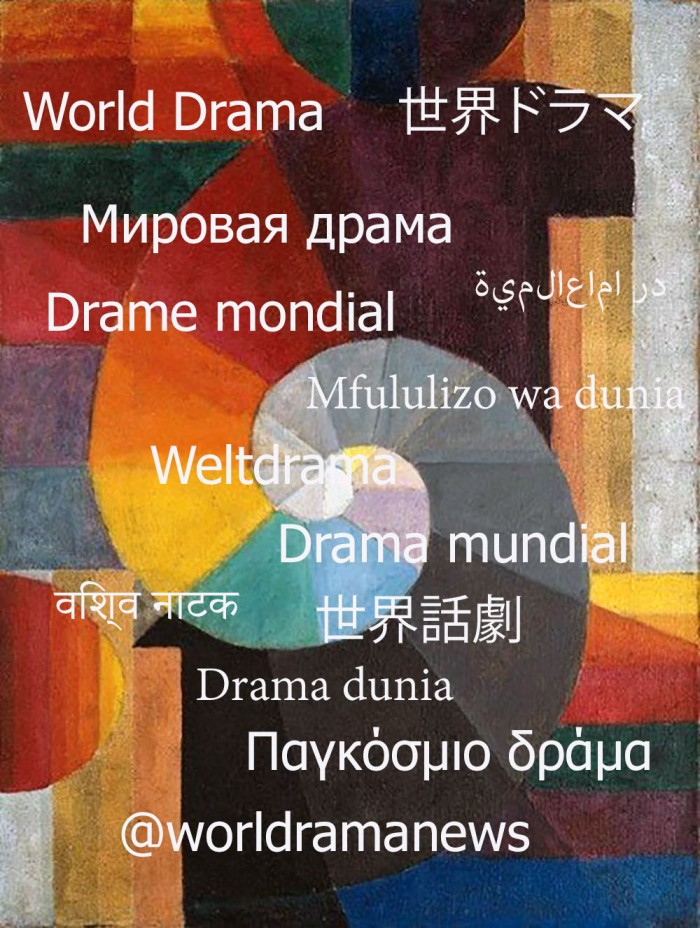 World drama plurilingue